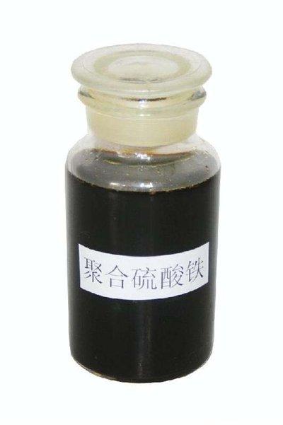 聚合硫酸铁PFS
