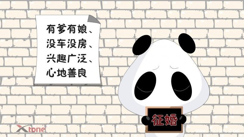 熊猫娃娃搞笑动漫图片