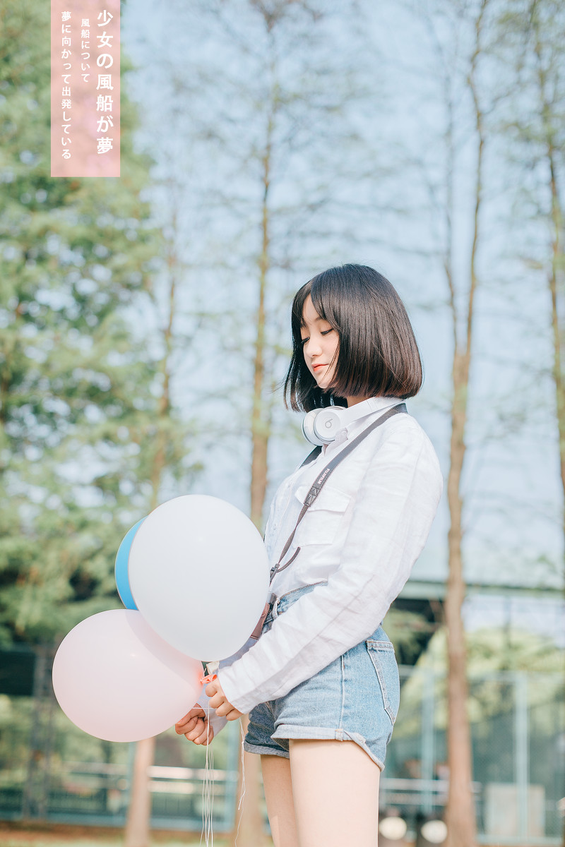 英雄联盟阿狸被ⅹ图-东北华北-山西-大同|爱游戏官网
