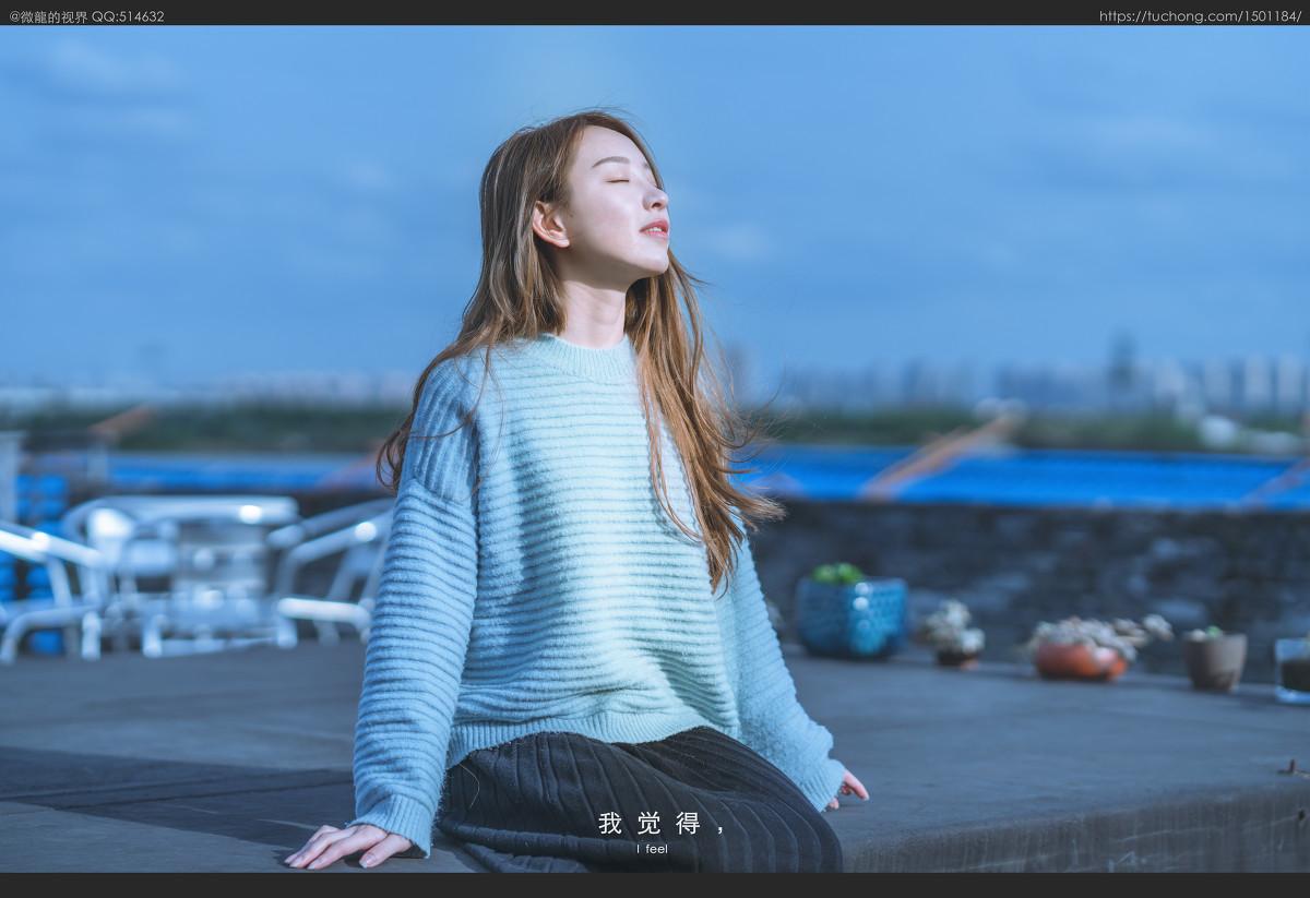 千赢qy88vip-港澳台海外-台湾-全部|爱游戏官网
